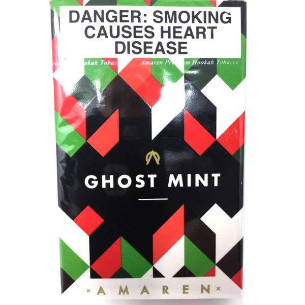 Amaren---Ghost-Mint---American-Premium-Hookah-Tobacco
